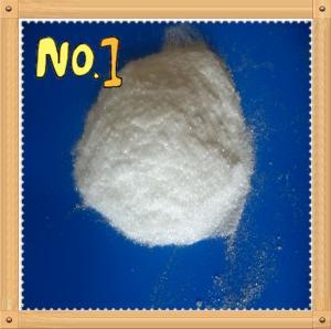Best 99.5%  white powder Sodium methallyl sulfonate wholesale