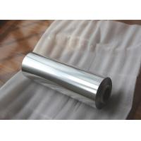 Quality Fresh Wrapping Kitchen Aluminium Foil Standard Duty Recycling Aluminium Foil wholesale