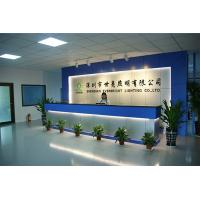 Shenzhen Everbright Lighting Co.,Ltd.