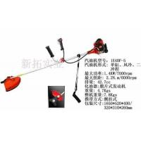 Lawnmower,Brush Cutter,Garden Tools