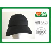 Best Leisure Sports Hunting Headwear / Hunting Ball Caps Uv Protection Hats For Summer wholesale