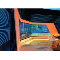 Buy cheap Flexible Scalable LCD Wall Display 55 Inch With 1.9 mm Ultra Narrow Bezel from wholesalers