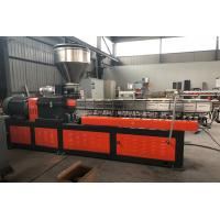 Quality Pet Bottle Recycle Double Screw Extruder Plastic Granules Making Machine wholesale