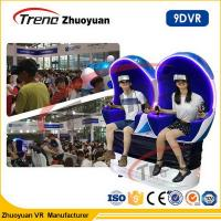 Cheap Amusement Park Electric 9D Virtual Reality Simulator Two Seats For Busy Street Park for sale