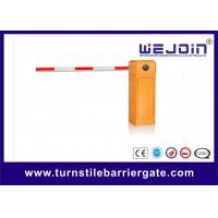 Best Safety Electronic Straight Parking Barrier Gate Car Park Barrier Arms Customized wholesale