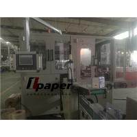 Buy cheap Automatic Soft Film Package Machine / Tissue Paper Packing Machine 50-90 Bags / Minute from wholesalers