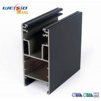 Customized Aluminum Door Profile Support Anodizing / Powder Coating