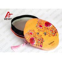 Quality Exquisite Floral Cardboard Storage Boxes With Handle Multi Printing Coated wholesale