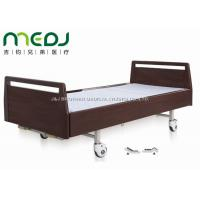 Quality Luxurious Hospital Sick Bed Double Cranks Wood Head Board MJSD06-05 wholesale