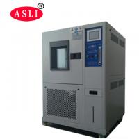 Quality Dynamic/Static Ozone Climatic Aging Test Equipment weathering Chamber for cables test wholesale