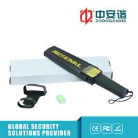 Quality Portable Handheld Metal Detector Ultra - High Sensitivity For Security Check wholesale