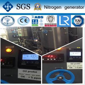 Best ASME / CE Carbon Steel PSA Nitrogen Generator High Purity Nitrogen Generator wholesale