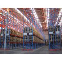 Buy cheap High Standard Heavy Duty Pallet Racking , Adjustable Layer Height from wholesalers
