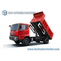 Buy cheap Load capacity 8 T Dongfeng 4x2 small Heavy Duty Dump Truck cummins engine 140 hp from wholesalers