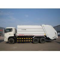 Buy cheap City Rear Loader Garbage Truck from wholesalers