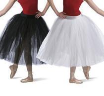 Dance Wear/ Ballet Tutu/ Ballet Wear
