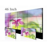 Buy cheap Remote Control 46 Inch HD LED Wall / 70Hz LED Video Curtain from wholesalers