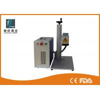 Quality Bird Ring Fiber Laser Machine For Faucet , Enclosed , Belt Buckle With Rotary Attachment wholesale