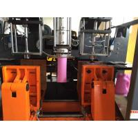 Buy cheap Hydraulic ocean ball extrusion bottle blower machine plastic bottling machine from wholesalers