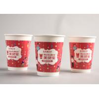 Quality Pretty Christmas Paper Cups For Hot Drinks / To Go Coffee Cups Logo Printed wholesale