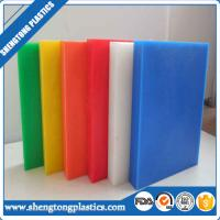 Buy cheap 100% pure material colored high density polyethylene HDPE sheet 3-25mm from wholesalers