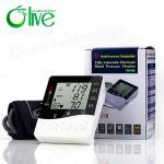 Medical digital auto power off arm blood pressure monitor