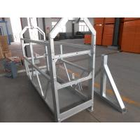 Quality Haoke Brand ZLP630 Aluminum suspended platform for building facade painting wholesale