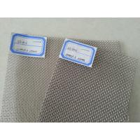 Quality SS316,SS304 Steel Wire Mesh, Metail Wire Mesh, Stainless Steel Wire Mesh wholesale
