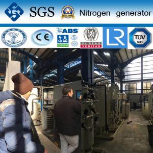 Best SINCE GAS PN-100-39 CE/ASME/SGS/BV/CCS/ABS verified nitrogen gas generator wholesale