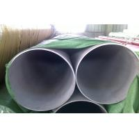 Austenitic Thin Wall Large Diameter Stainless Steel Tube TP321/1.4541