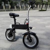 Best black color rear wheel hub motor E bike foldable bicycle with lg battery wholesale