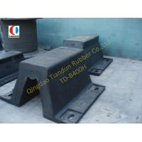 Quality Industrial Large Vessel Moulded Rubber Dock Fender Trelleborg V Type wholesale