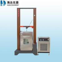 Quality Computer Servo Material Tensile Compression Strength Testing Machine With PC Control wholesale