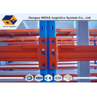 Quality 2017 Hot Sales with Affordable Price Multilayer Durable Racking System wholesale