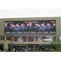 Buy cheap IP67 Led Advertising Board Front Service , Outdoor Led Display Wall CE RoHs Certificate from wholesalers