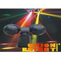 Quality Professional Double Magic Ball Light Special Effect Lamp for KTV and Stage Show Lighting wholesale