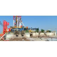 China manufacture Oil Drilling Solid Control complete System