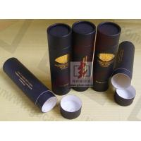 Quality Black Paper Coffee Storage Containers Lightweight Food Grade Packaging wholesale