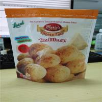 Buy cheap Food Granola Custom Logo Plastic Pouches Packaging Brazilian Cheese Puff Cookies Cheese Chips from wholesalers