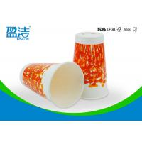 Quality Double Side Disposable Iced Coffee Cups 16 OZ Large Volume Cold Insulated wholesale