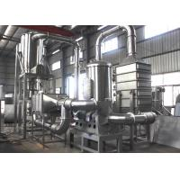 Quality Closed Loop Fluidized Bed Coating Equipment Explosion Proof With Solvent Recovery wholesale