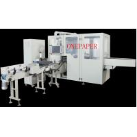 Best Germany quality  plastic tissue wrapping machine 90pack/min ,servo motor wholesale