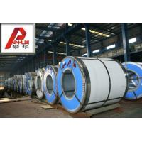 Quality Color coated prepainted galvanized cold rolled steel strip / coil fire resistance wholesale