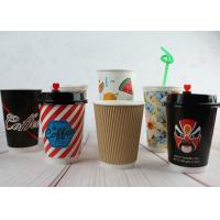 Quality Double Wall Paper Drinking Cup Coffee Disposable Cups 290ml 420ml 480ml wholesale