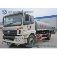 Best Foton Auman  fire fighting truck,  Water tank capacity 14000 L -15000 L 4 X 2 drive, 200hp wholesale