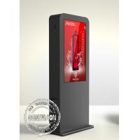 Quality Fashion Custom Sun Readable Outdoor Digital Signage Players for Advertising wholesale