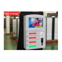Best Quick Charge Wifi Fingerprint Cell Phone Charging Station Lockers Kiosks with PIN code wholesale