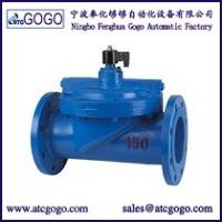 Best Large flow water flange solenoid valve cast iron 4 inch 5 inch 6 inch 8 inch wholesale