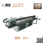 Best beverage bottle printing , bottle screen printing , carton , 3D UV flatbed printing machine wholesale