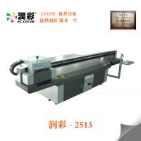 Quality print full-color, photo-quality images, logos and text directly onto ceramic and stone tiles 3D flatbed printer wholesale